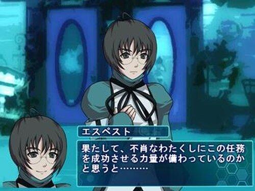 外交大使サザンテ Game Screen Shot5