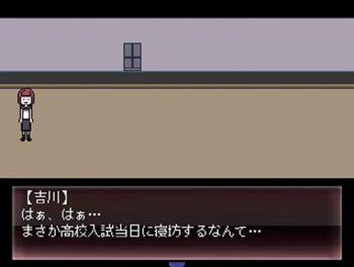 ちゅるるがぽっぽ Game Screen Shot2