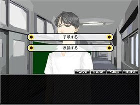 5nights 6days Game Screen Shot4