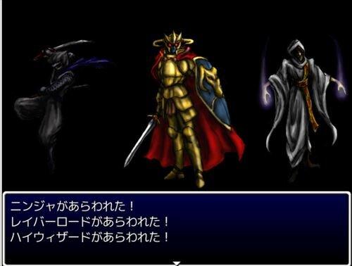 レジェンド3~そして伝説となる者~ Game Screen Shot1