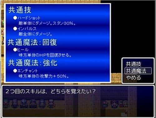 レジェンド3~そして伝説となる者~ Game Screen Shot2