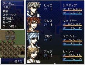 レジェンド3~そして伝説となる者~ Game Screen Shot3