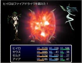 レジェンド3~そして伝説となる者~ Game Screen Shot4