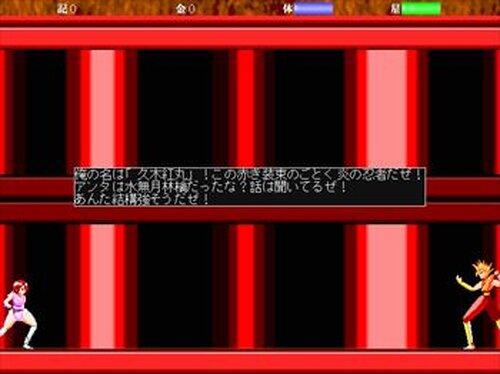 水無月林檎〜最強の女忍者伝説〜 Game Screen Shot4