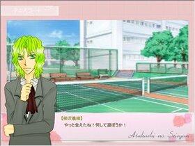 アタクシの青春 Game Screen Shot3