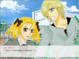 アタクシの青春 Game Screen Shot4