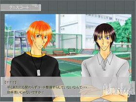 Advantage! Game Screen Shot3