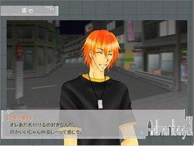 Advantage! Game Screen Shot4