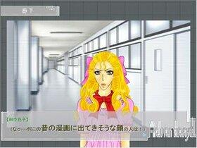 Advantage! Game Screen Shot5