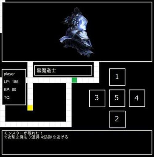 マリスタクト32ビット版 Game Screen Shot5