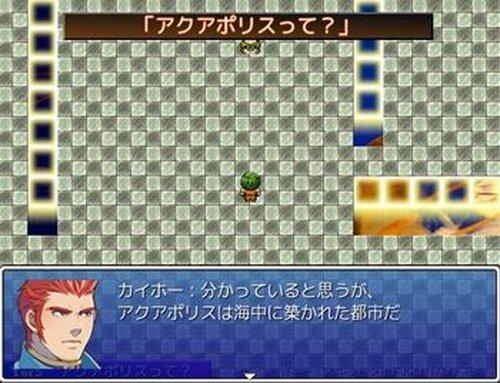 変身機構――Metamorphosis Game Screen Shot3