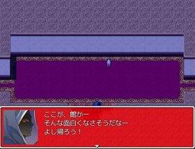 突然死の館 Game Screen Shot3