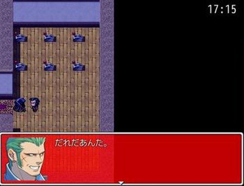 突然死の館 Game Screen Shot5