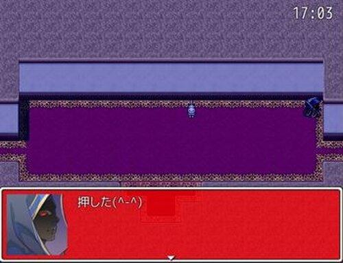 突然死の館 Game Screen Shots