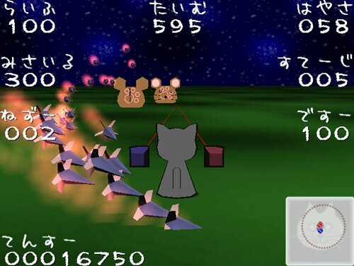 Action NEKO Game Screen Shot1
