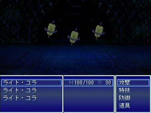Emera.1-Rest In Peace- Game Screen Shot3