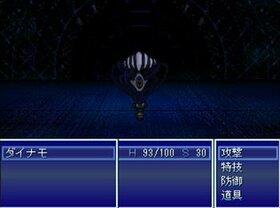 Emera.1-Rest In Peace- Game Screen Shot4