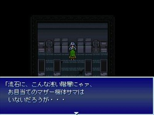 Emera.1-Rest In Peace- Game Screen Shot5