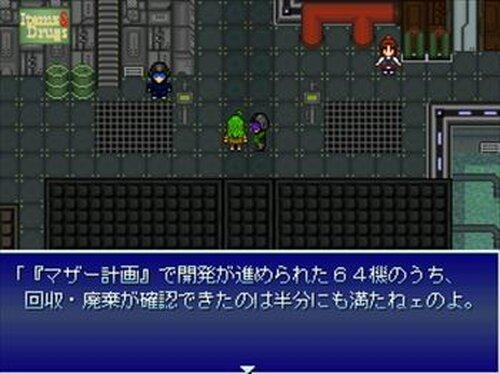 Emera.1-Rest In Peace- Game Screen Shots