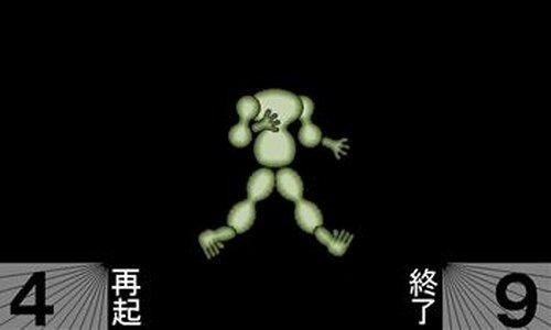 49~シック有害~ Game Screen Shot5