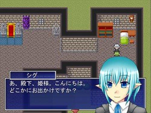 弱虫魔王様の試練 Game Screen Shot2
