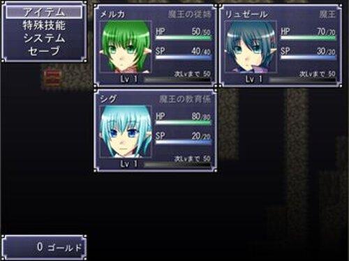 弱虫魔王様の試練 Game Screen Shot3