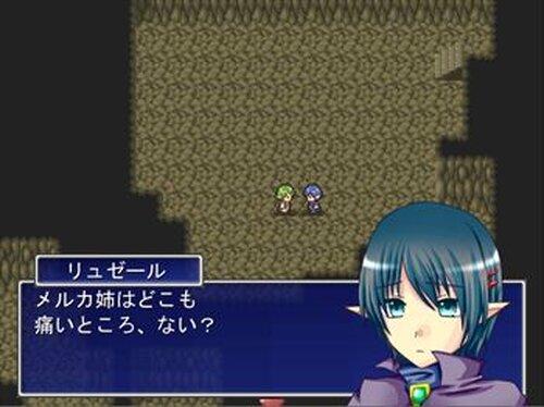 弱虫魔王様の試練 Game Screen Shot4