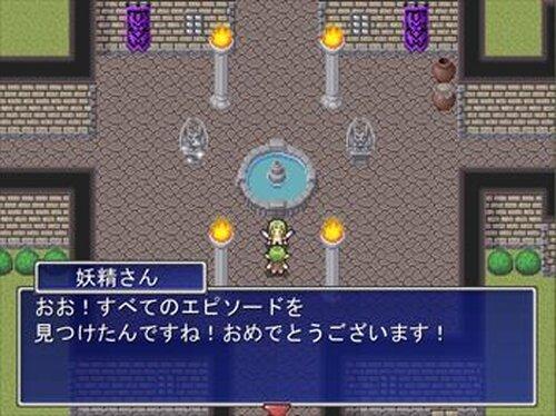 弱虫魔王様の試練 Game Screen Shot5