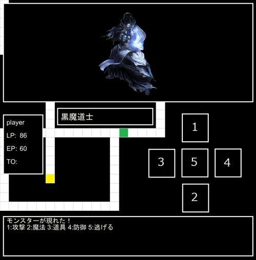 マリスタクト64ビット版 Game Screen Shot1