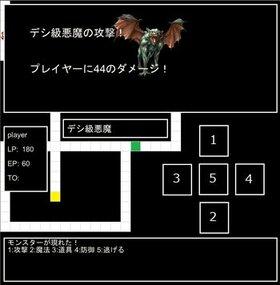 マリスタクト64ビット版 Game Screen Shot4
