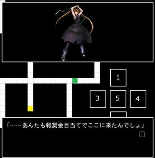 マリスタクト64ビット版 Game Screen Shot5
