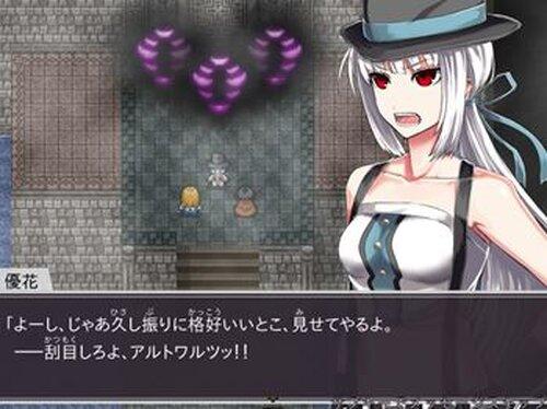 Another Saviour Game Screen Shot4