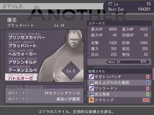 Another Saviour Game Screen Shot5