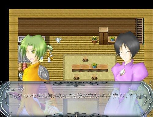 Likilia ~集いし者達~  α版 Game Screen Shot1