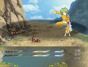 Likilia ~集いし者達~  α版 Game Screen Shot4