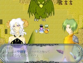 Likilia ~集いし者達~  α版 Game Screen Shot5