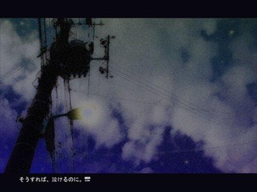 38.5 Game Screen Shot4