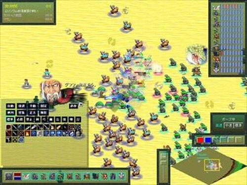 LostTechnologyβ Game Screen Shot2