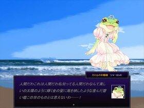 LostTechnologyβ Game Screen Shot4