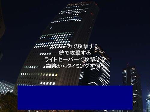 速決ラッシュ Game Screen Shot1