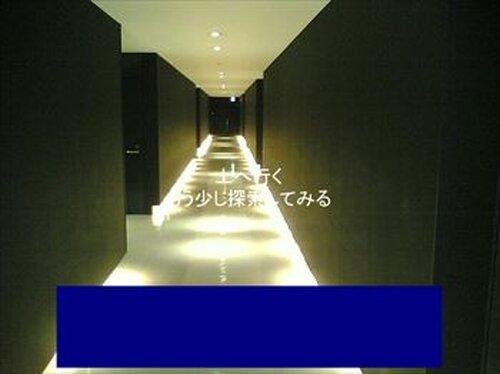 速決ラッシュ Game Screen Shot2