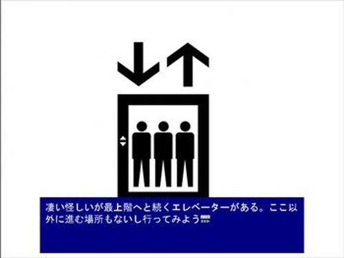 速決ラッシュ Game Screen Shot4