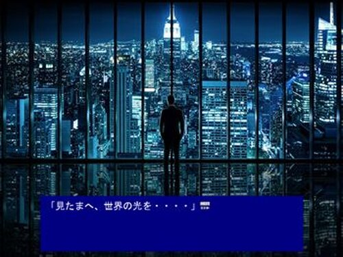 速決ラッシュ Game Screen Shot5