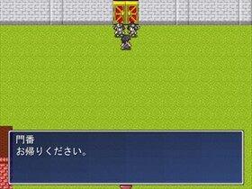 鬼畜すぎるRPG Game Screen Shot3
