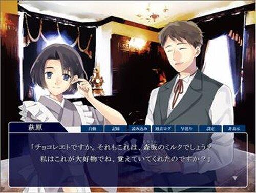 群青ノ雪 【無料版】※一部ルート制限有り Game Screen Shot4