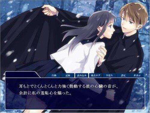 群青ノ雪 【無料版】※一部ルート制限有り Game Screen Shots