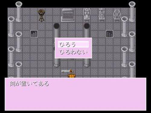 めるりんごの大冒険 Game Screen Shot5