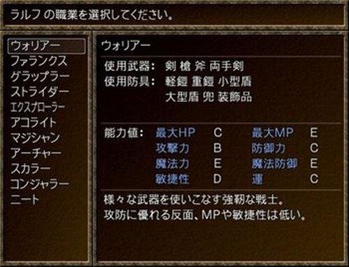 ソーンストラーナ Game Screen Shot5