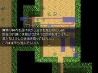 ソーンストラーナのゲーム画面