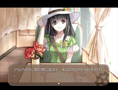 第七号車 Game Screen Shot